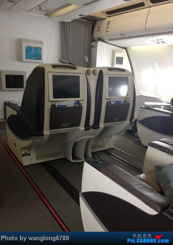 Re:[原创]Harvardman两舱系列第一集:UL859-UL115(北京PEK-科伦坡CMB-马累MLE)
