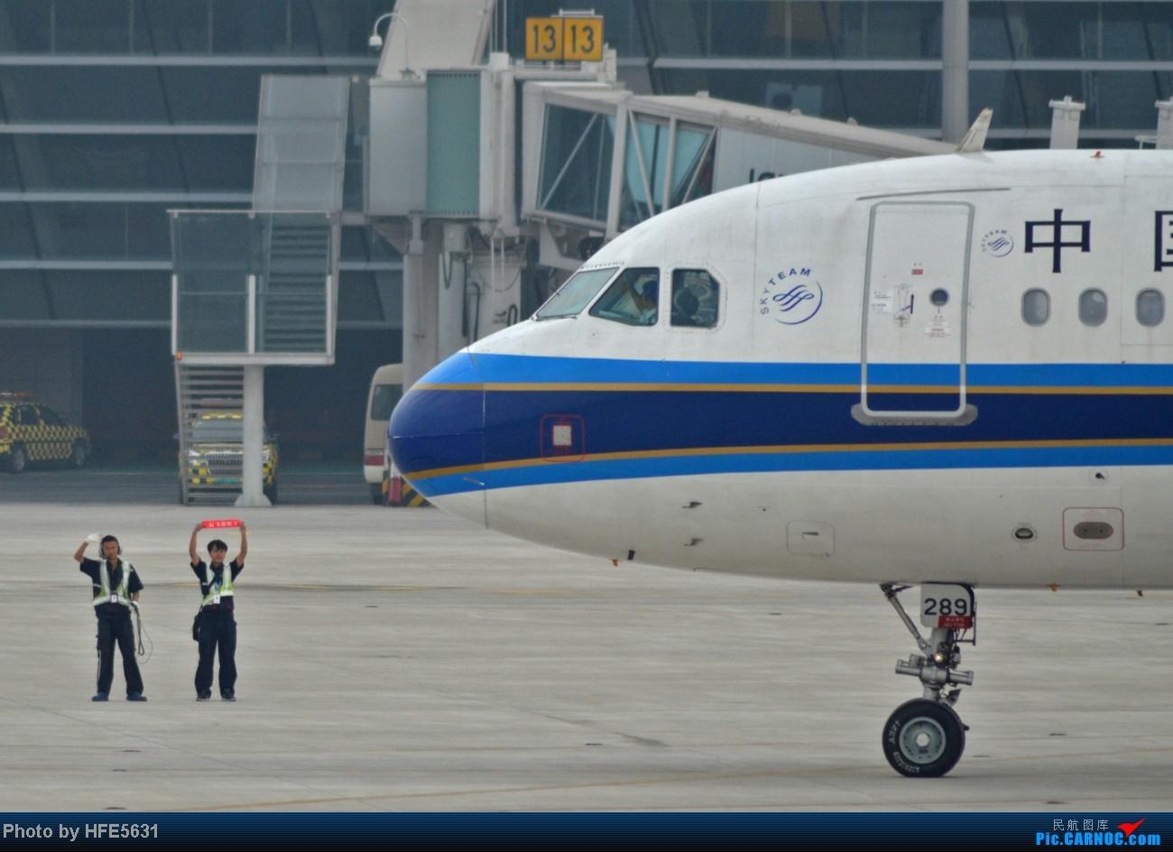 请问:去合肥新桥机场!想做机场大巴去!在什么地方可以