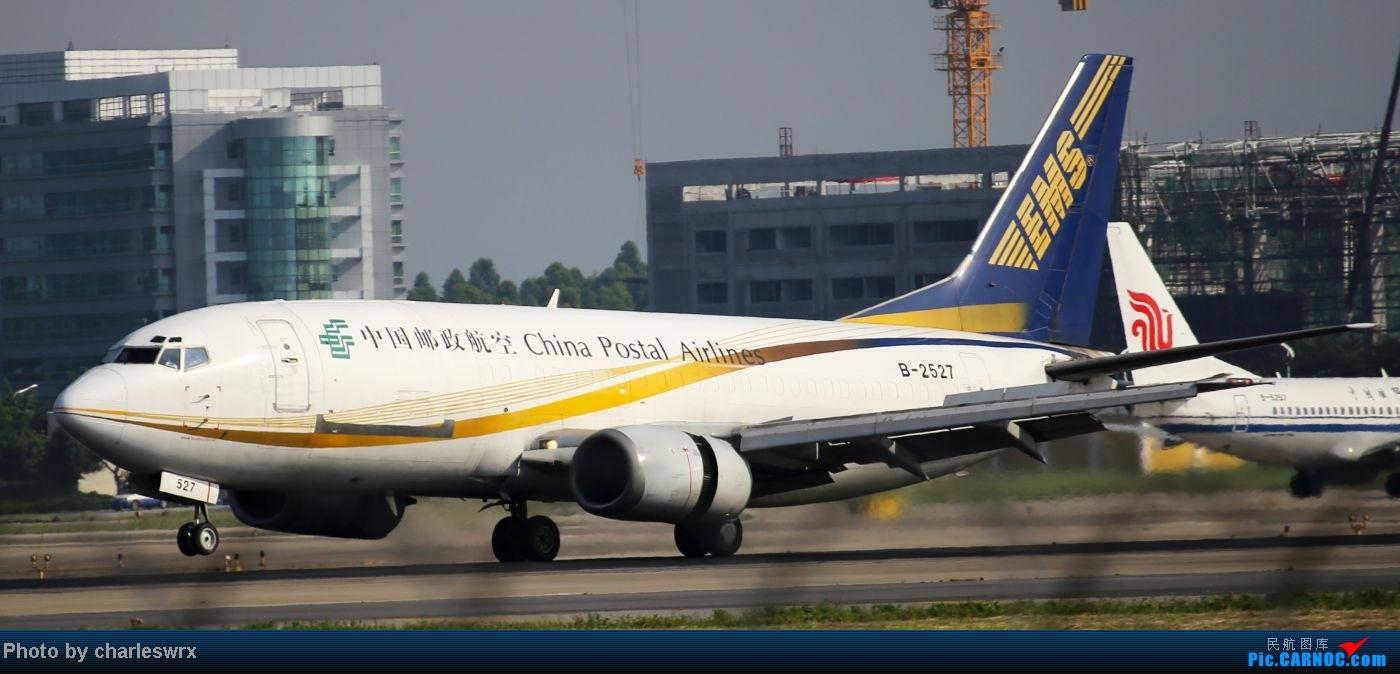 Re:[原创]【迟到的照片】迎接南航787以及隔一天的煤堆土堆烂天小拍 BOEING 737-300 B-2527