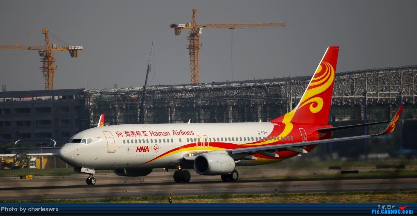 Re:[原创]【迟到的照片】迎接南航787以及隔一天的煤堆土堆烂天小拍 BOEING 737-800 B-5711 中国广州白云机场