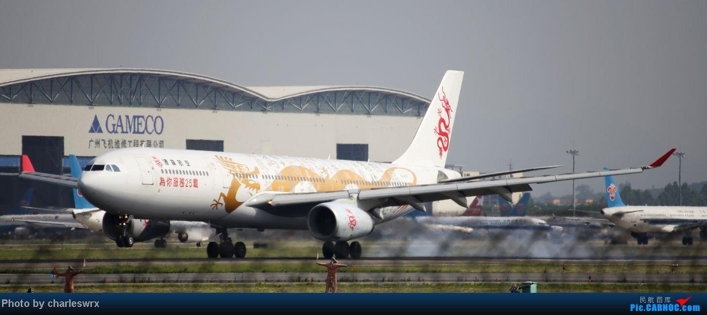 Re:[原创]【迟到的照片】迎接南航787以及隔一天的煤堆土堆烂天小拍 AIRBUS A330-300 B-HYF 中国广州白云机场