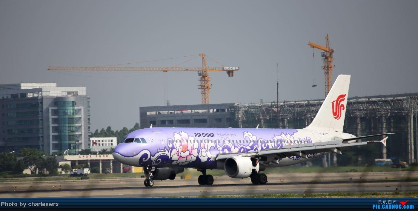 Re:[原创]【迟到的照片】迎接南航787以及隔一天的煤堆土堆烂天小拍 AIRBUS A320-200 B-2376 中国广州白云机场