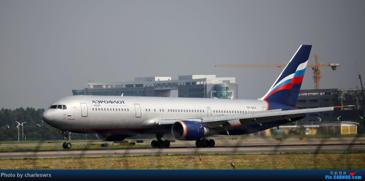 Re:[原创]【迟到的照片】迎接南航787以及隔一天的煤堆土堆烂天小拍 BOEING 767-300ER  中国广州白云机场