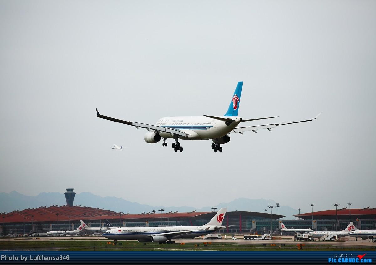 Re:[原创]屌丝的端午就以打飞机度过,有幸看到了JL787,CZ380复飞,以及闪灯若干 AIRBUS A330-300 B-6502 中国北京首都机场