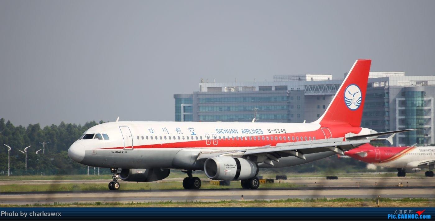 Re:[原创]【迟到的照片】迎接南航787以及隔一天的煤堆土堆烂天小拍 AIRBUS A320-200 B-6348 中国广州白云机场