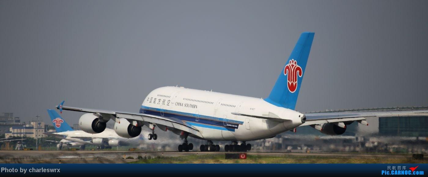 Re:[原创]【迟到的照片】迎接南航787以及隔一天的煤堆土堆烂天小拍 AIRBUS A380 B-6137 中国广州白云机场