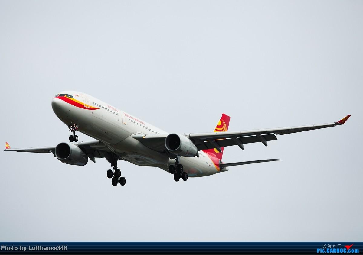 Re:[原创]屌丝的端午就以打飞机度过,有幸看到了JL787,CZ380复飞,以及闪灯若干 AIRBUS A330-300 B-6539 中国北京首都机场