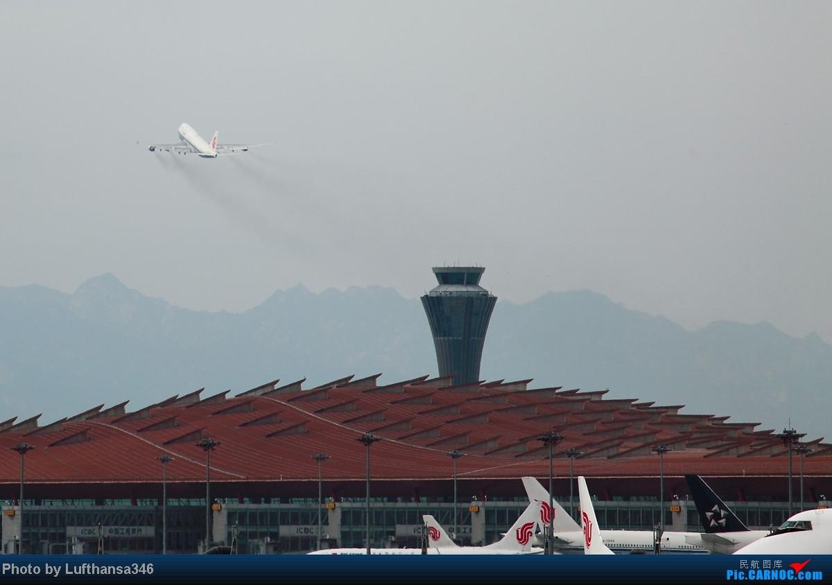 Re:[原创]屌丝的端午就以打飞机度过,有幸看到了JL787,CZ380复飞,以及闪灯若干    中国北京首都机场