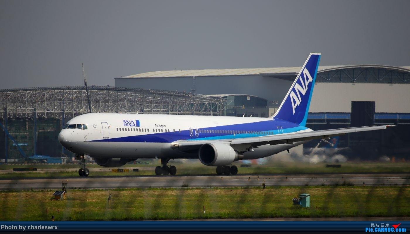 Re:[原创]【迟到的照片】迎接南航787以及隔一天的煤堆土堆烂天小拍 BOEING 767-300  中国广州白云机场