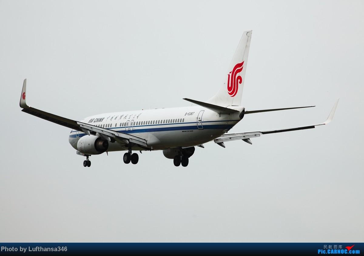 Re:[原创]屌丝的端午就以打飞机度过,有幸看到了JL787,CZ380复飞,以及闪灯若干 BOEING 737-800 B-5387 中国北京首都机场