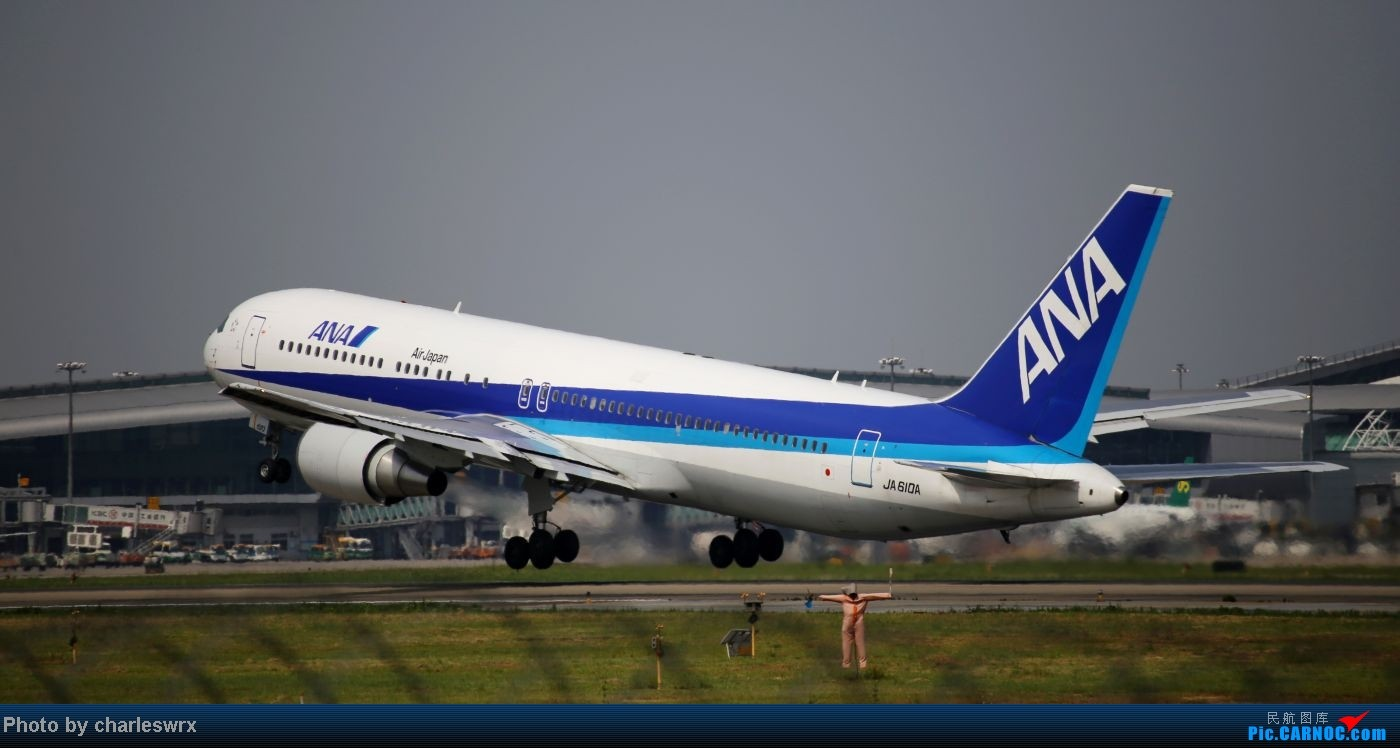 Re:[原创]【迟到的照片】迎接南航787以及隔一天的煤堆土堆烂天小拍 BOEING 767-300 JA610A 中国广州白云机场