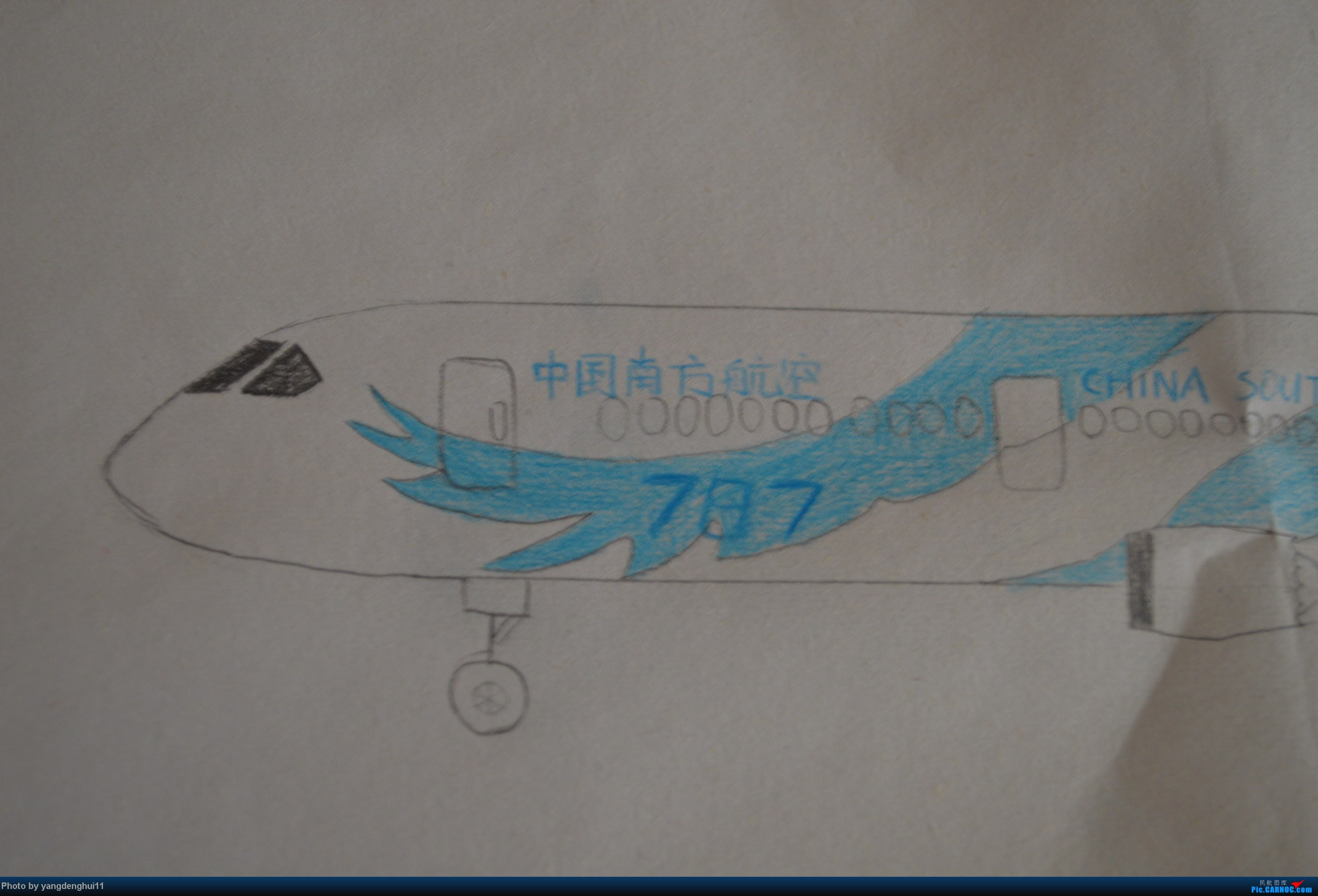 Re:[原创]随手画的  南航787-8 B2725 BOEING 787 B-2725