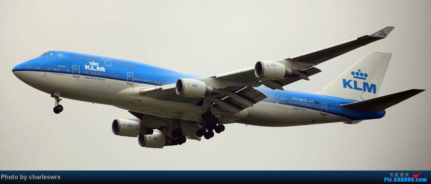 Re:[原创]【【上海浦东国际机场17R】】烂天转好天,多图一次性看个够(国产,欧美,日本,东南亚。。。) BOEING 747-400 PH-BFO 中国上海浦东机场