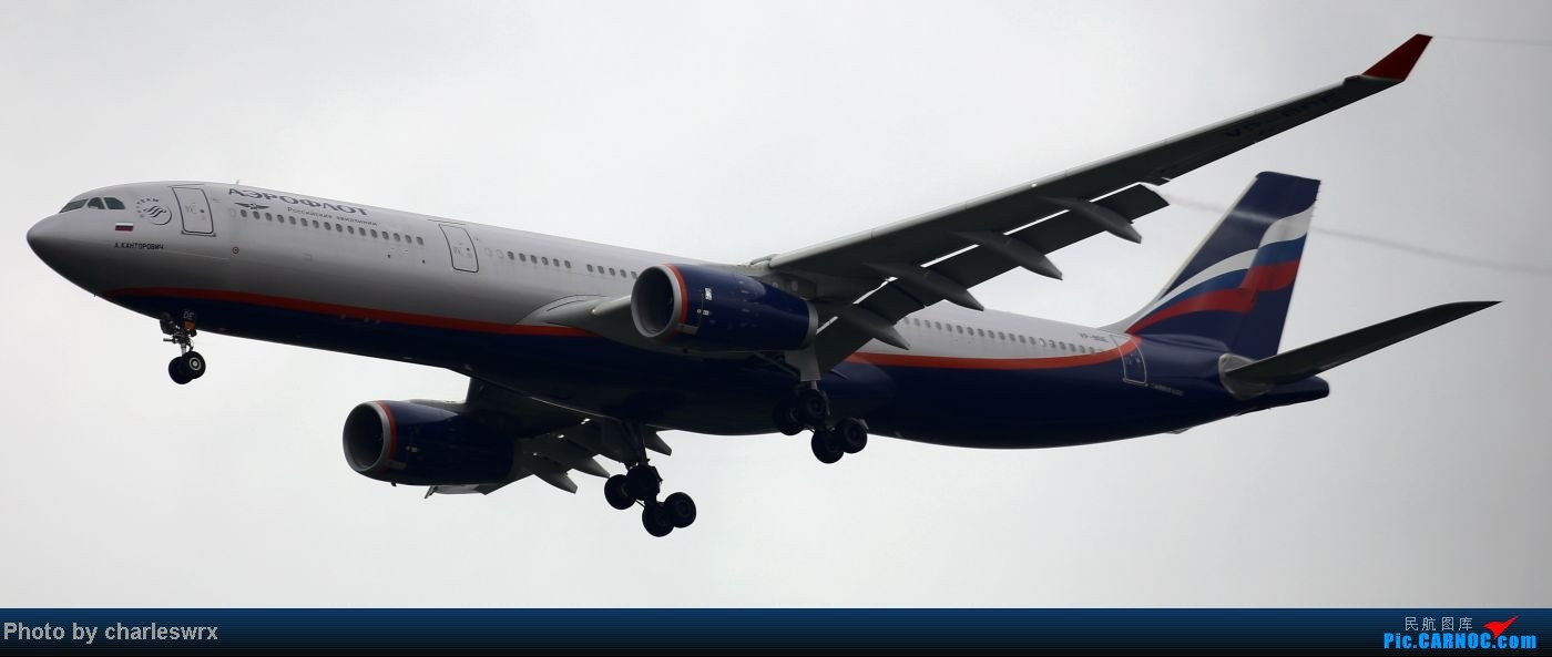 Re:[原创]【【上海浦东国际机场17R】】烂天转好天,多图一次性看个够(国产,欧美,日本,东南亚。。。) AIRBUS A330-300 VP-80E 中国上海浦东机场