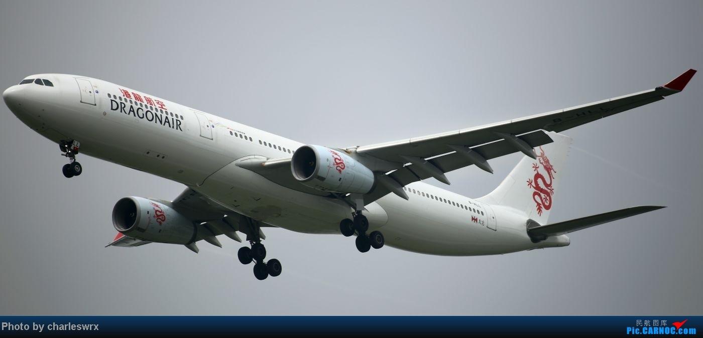 Re:[原创]【【上海浦东国际机场17R】】烂天转好天,多图一次性看个够(国产,欧美,日本,东南亚。。。) AIRBUS A330-300 B-HLL 中国上海浦东机场