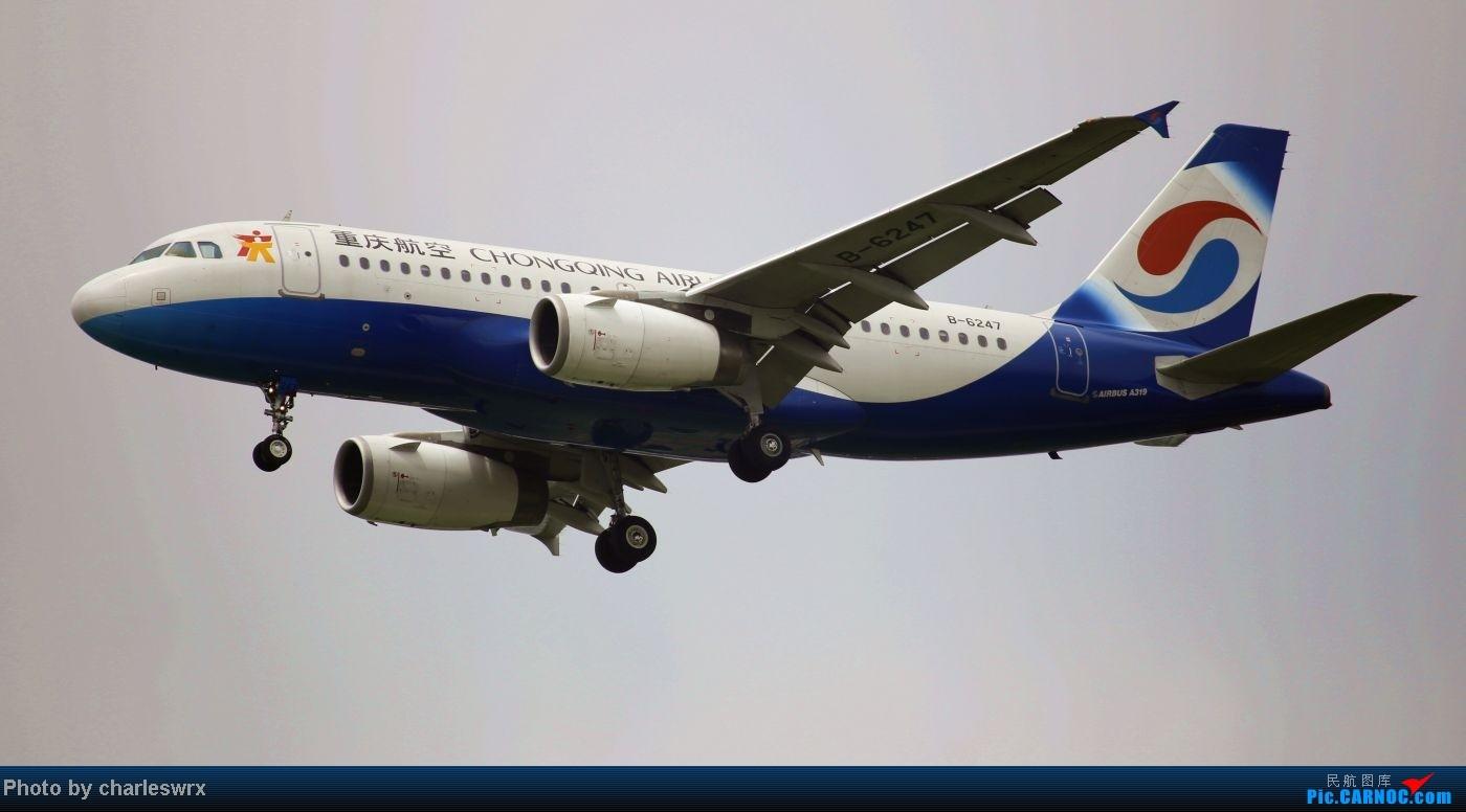 Re:[原创]【【上海浦东国际机场17R】】烂天转好天,多图一次性看个够(国产,欧美,日本,东南亚。。。) AIRBUS A319-100 B-6247 中国上海浦东机场