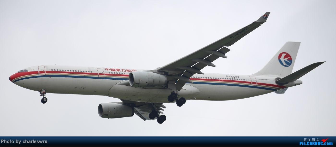 Re:[原创]【【上海浦东国际机场17R】】烂天转好天,多图一次性看个够(国产,欧美,日本,东南亚。。。) AIRBUS A330-300 B-6507 中国上海浦东机场