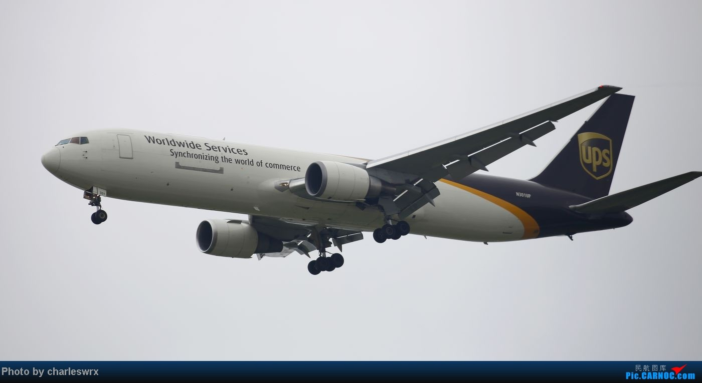 Re:[原创]【【上海浦东国际机场17R】】烂天转好天,多图一次性看个够(国产,欧美,日本,东南亚。。。) BOEING 767 N301UP 中国上海浦东机场