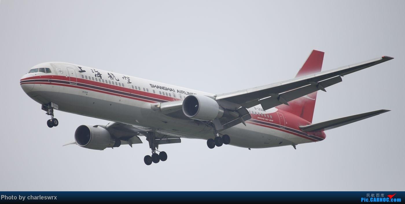 Re:[原创]【【上海浦东国际机场17R】】烂天转好天,多图一次性看个够(国产,欧美,日本,东南亚。。。) BOEING 767-300 B-2566 中国上海浦东机场