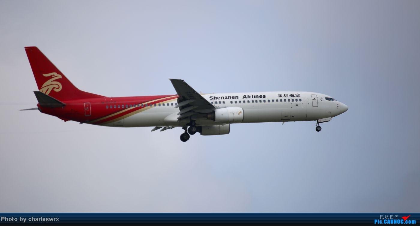 Re:[原创]【【上海浦东国际机场17R】】烂天转好天,多图一次性看个够(国产,欧美,日本,东南亚。。。) BOEING 737-900 B-5109 中国上海浦东机场