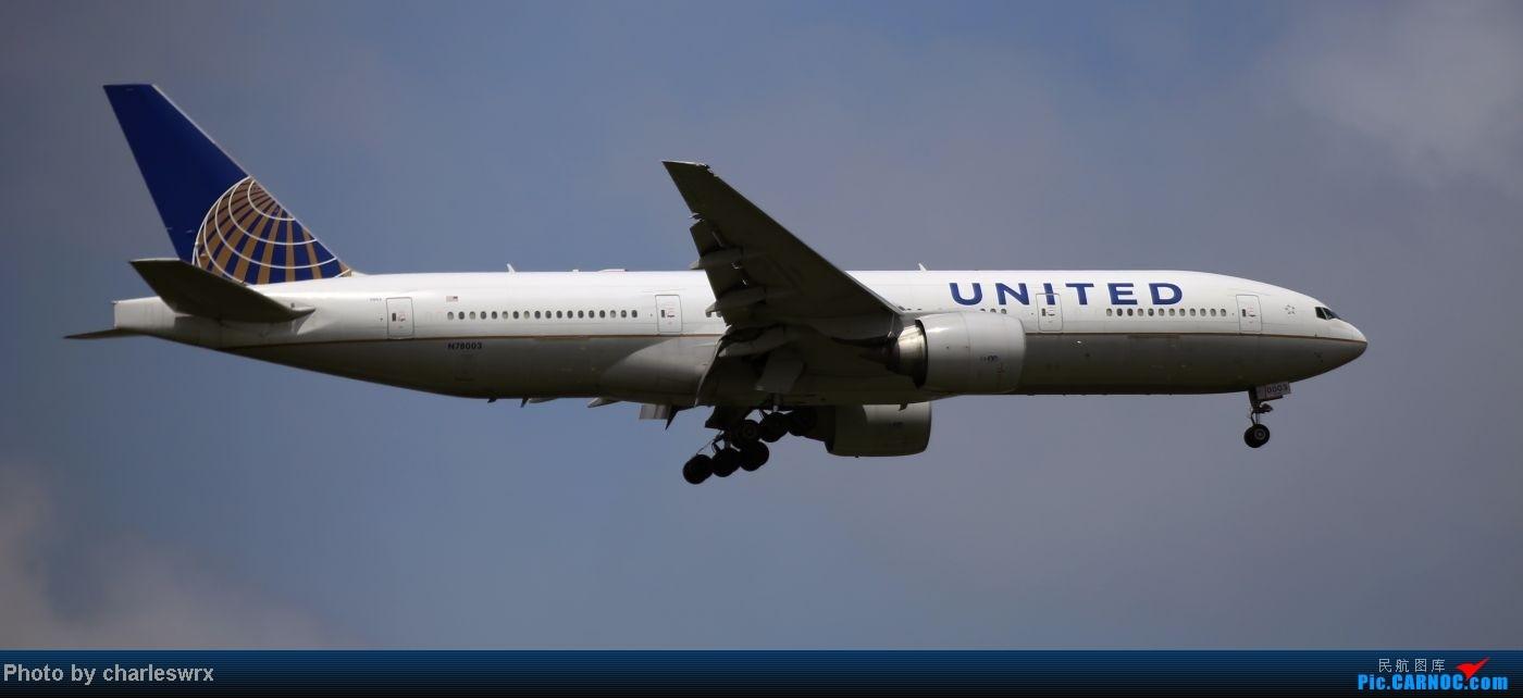 Re:[原创]【【上海浦东国际机场17R】】烂天转好天,多图一次性看个够(国产,欧美,日本,东南亚。。。) BOEING 777-200 N78003 中国上海浦东机场