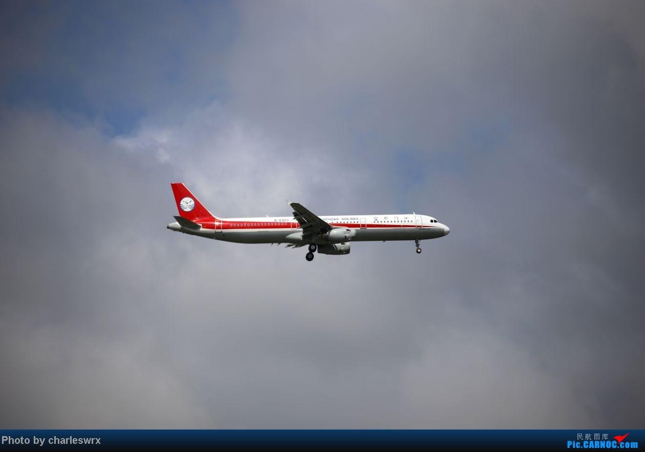 Re:[原创]【【上海浦东国际机场17R】】烂天转好天,多图一次性看个够(国产,欧美,日本,东南亚。。。) AIRBUS A321-200 B-6920 中国上海浦东机场