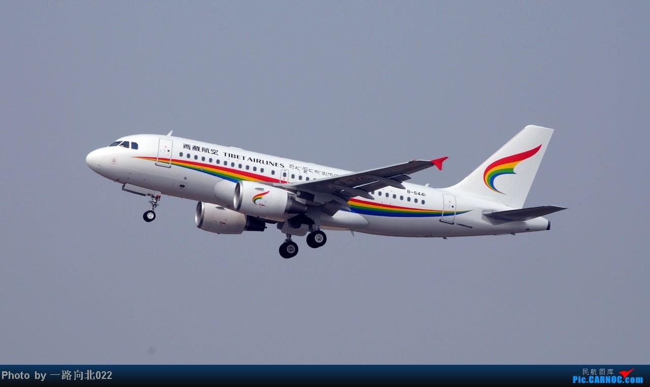 Re:[原创]**TSN**TSN** 高原雄鹰 在这个地方没要是没有点便利条件还真拍不到它    中国天津滨海机场