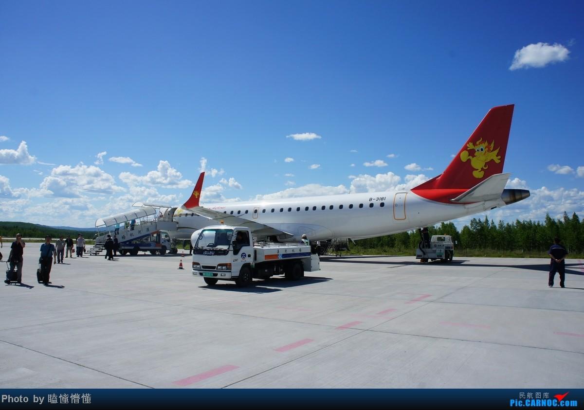 Re:[原创]中国最北机场 EMBRAER E-190 B-3181 中国漠河古莲机场
