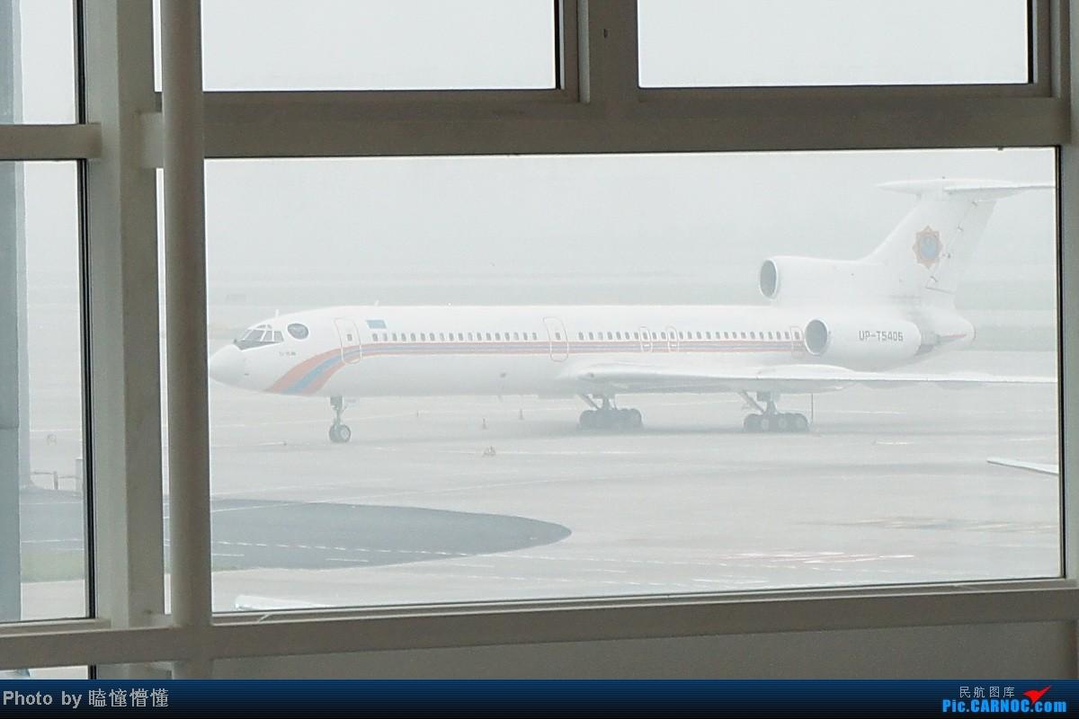 Re:[原创]中国最北机场 TUPOLEV TU-154M UP-T5406 中国杭州萧山机场