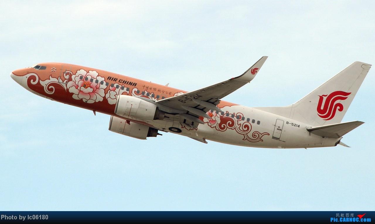 『lc06180』CKG - 那半年, 在重庆 BOEING 737-700 B-5214 中国重庆江北机场