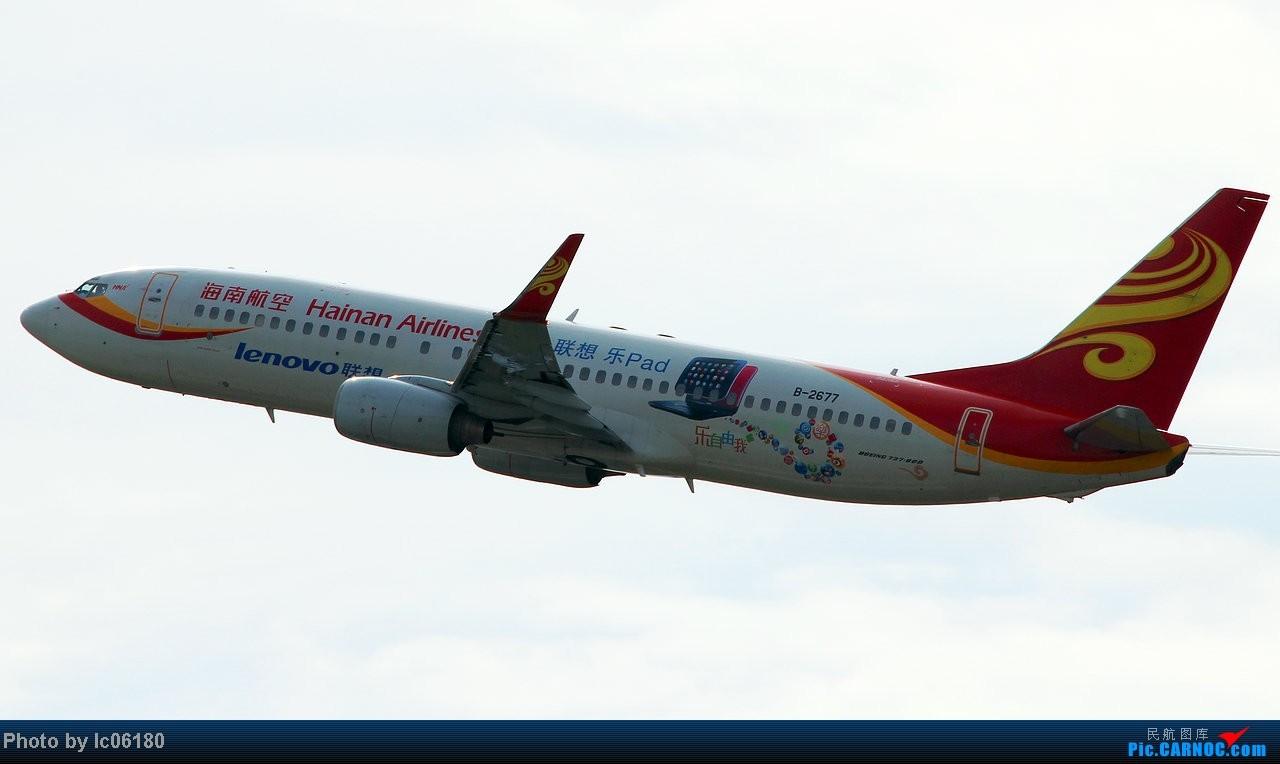 Re:[原创]『lc06180』CKG - 那半年, 在重庆 BOEING 737-800 B-2677 中国重庆江北机场