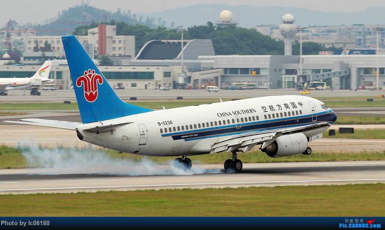 Re:[原创]『lc06180』CKG - 那半年, 在重庆 BOEING 737-700 B-5236 中国重庆江北机场