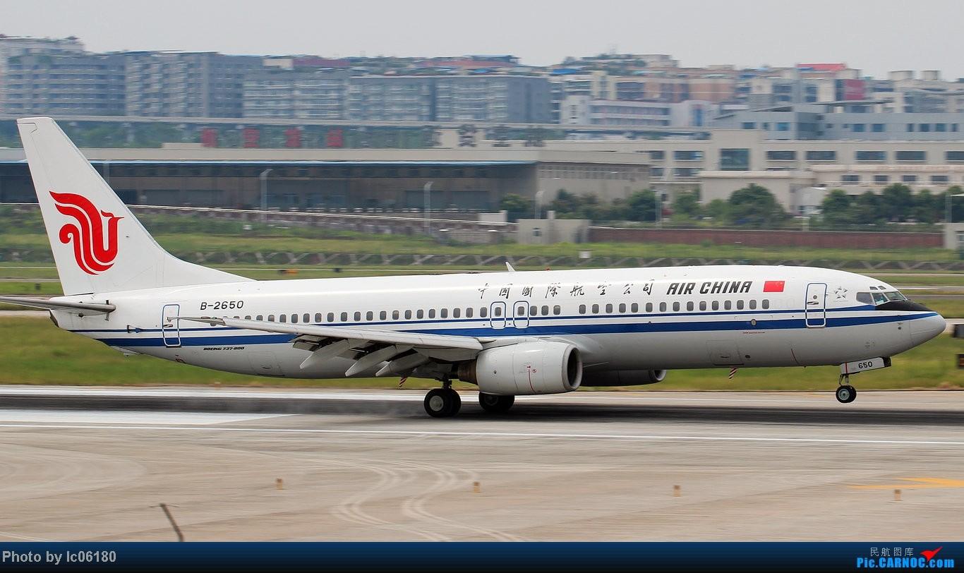 Re:[原创]『lc06180』CKG - 那半年, 在重庆 BOEING 737-800 B-2650 中国重庆江北机场