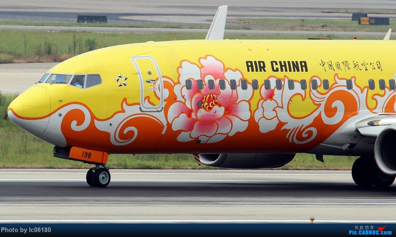 Re:[原创]『lc06180』CKG - 那半年, 在重庆 BOEING 737-800 B-5198 中国重庆江北机场