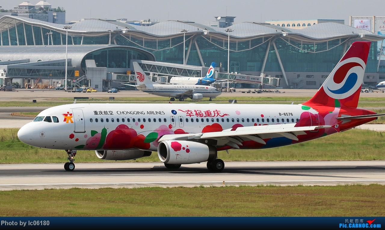 Re:[原创]『lc06180』CKG - 那半年, 在重庆 AIRBUS A320-200 B-6576 中国重庆江北机场