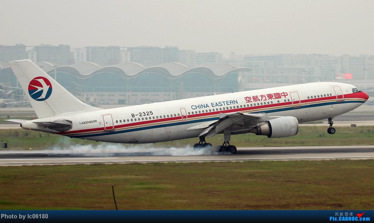Re:[原创]『lc06180』CKG - 那半年, 在重庆 AIRBUS A300-B4-600 B-2325 中国重庆江北机场