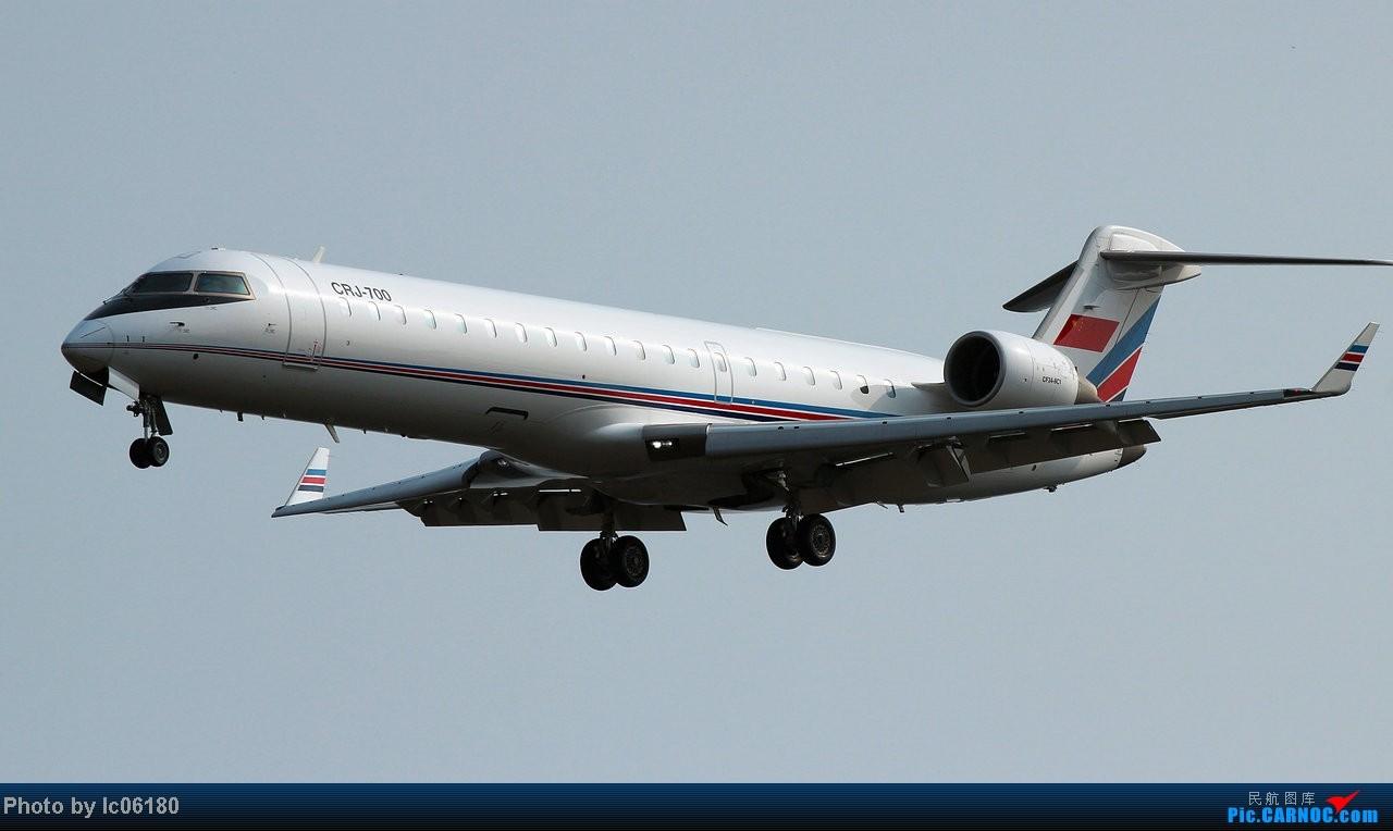 Re:[原创]『lc06180』CKG - 那半年, 在重庆 BOMBARDIER (CANADAIR) CRJ-700 B-4064 中国重庆江北机场