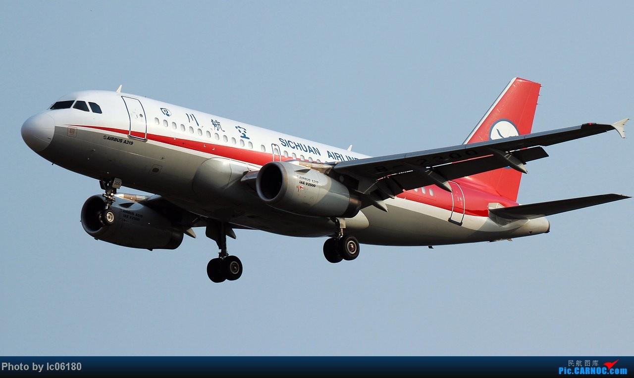 Re:[原创]『lc06180』CKG - 那半年, 在重庆 AIRBUS A319-100 B-2300 中国重庆江北机场