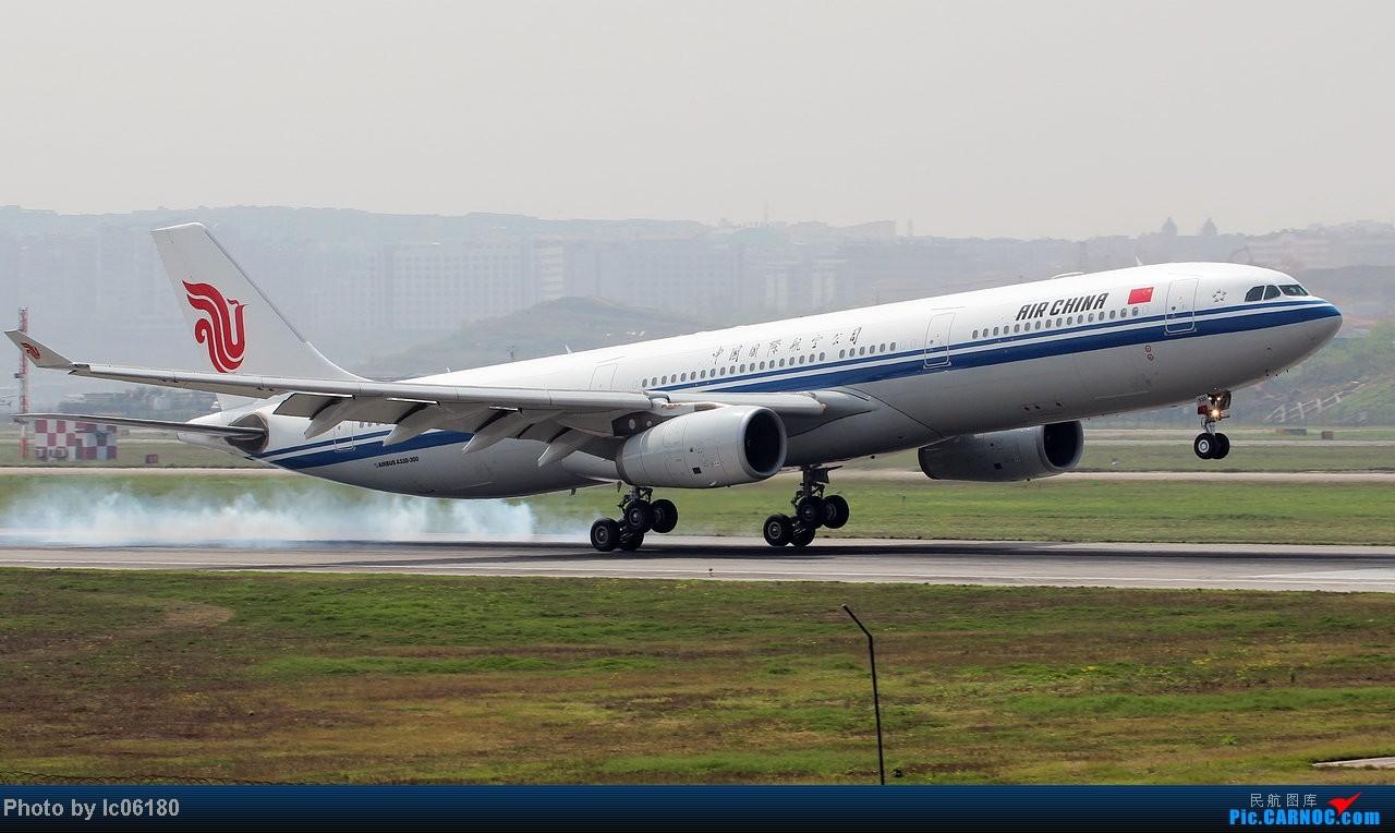 Re:[原创]『lc06180』CKG - 那半年, 在重庆 AIRBUS A330-300 B-6530 中国重庆江北机场