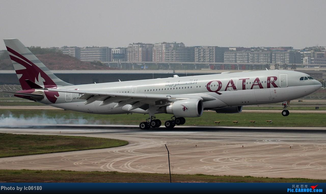 Re:[原创]『lc06180』CKG - 那半年, 在重庆 AIRBUS A330-200 A7-ACA 中国重庆江北机场
