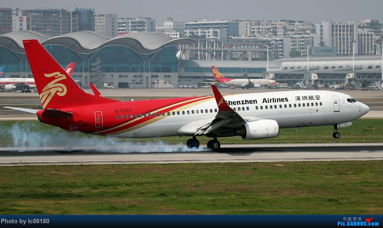 Re:[原创]『lc06180』CKG - 那半年, 在重庆 BOEING 737-800 B-5361 中国重庆江北机场