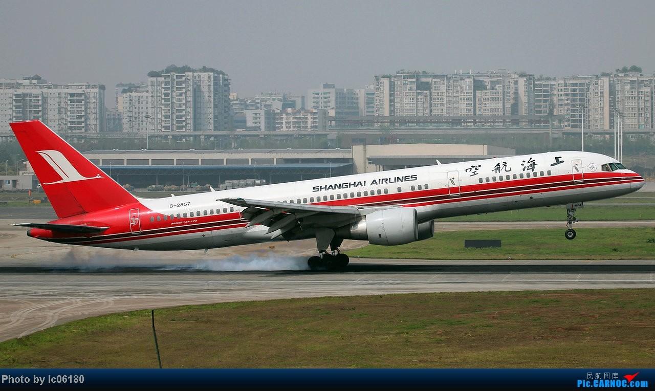 Re:[原创]『lc06180』CKG - 那半年, 在重庆 BOEING 757-200 B-2857 中国重庆江北机场