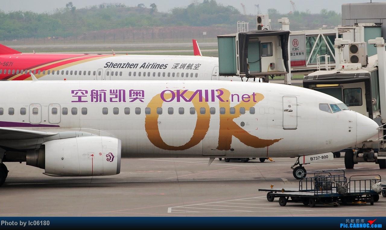 Re:[原创]『lc06180』CKG - 那半年, 在重庆 BOEING 737-800 B-5571 中国重庆江北机场