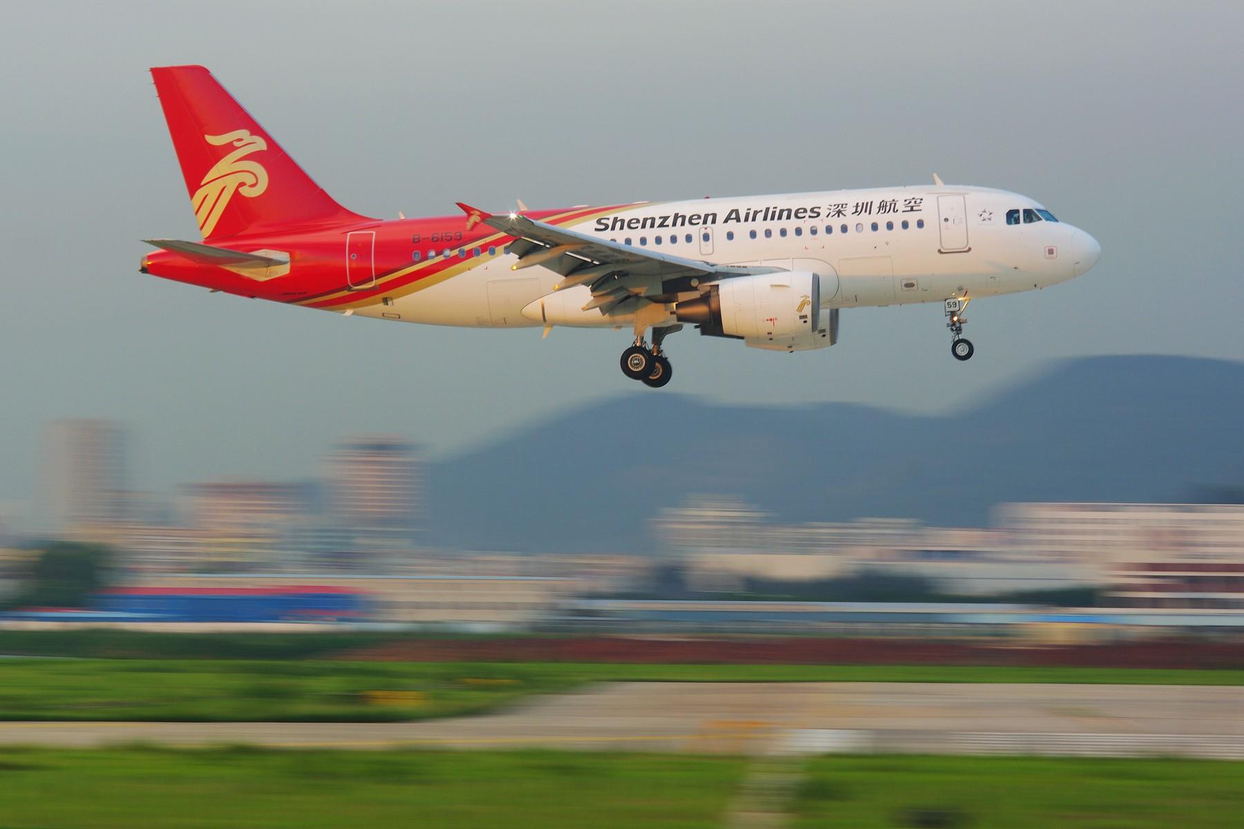 Re:[原创]【BLDDQ】以深圳打机队之名光复正能量—这都不是斯啊    中国深圳宝安机场
