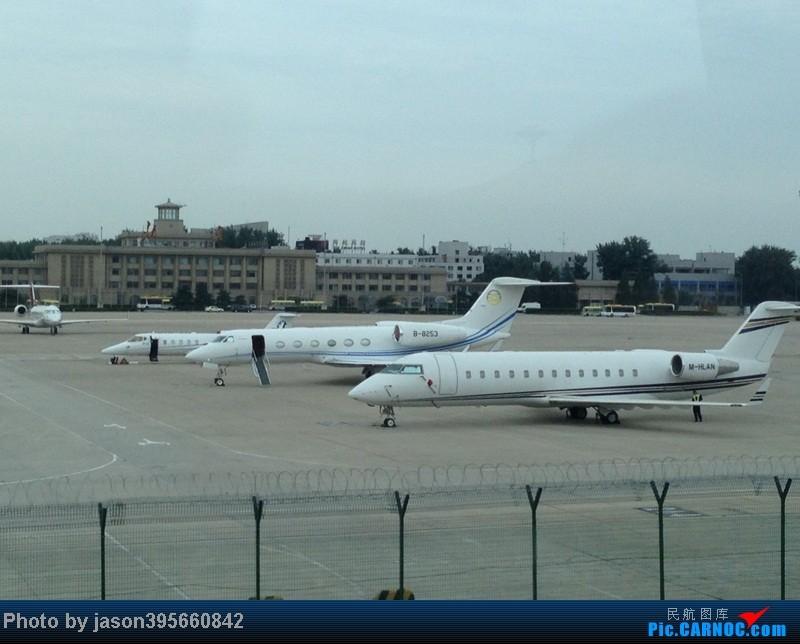 Re:[原创]上学时间的特殊旅行暨帝都首次莅临 未知 B-8253 中国北京首都机场