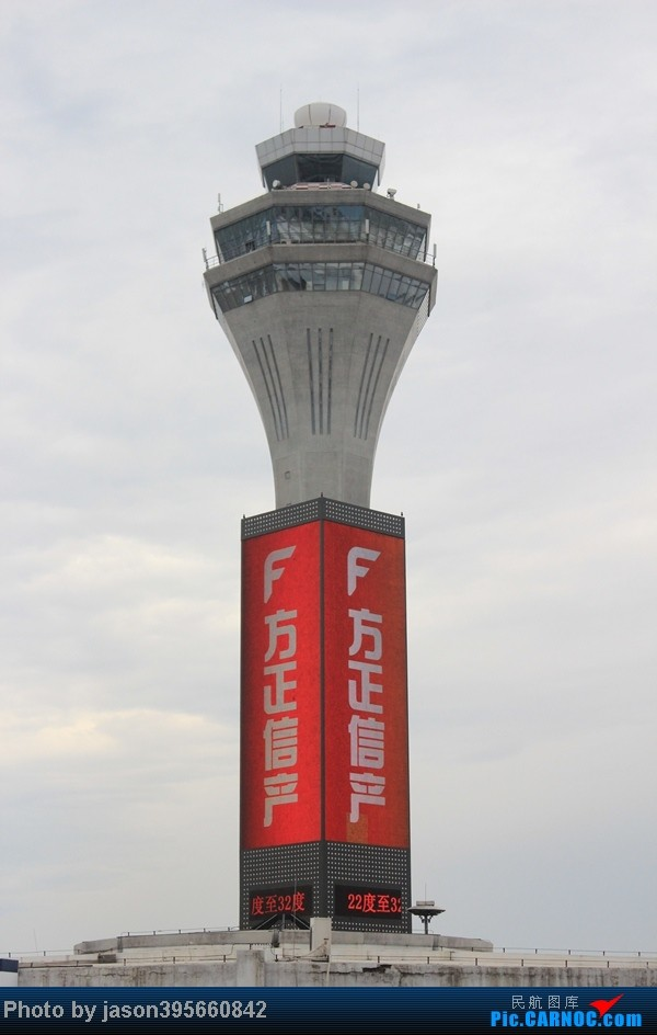 Re:[原创]上学时间的特殊旅行暨帝都首次莅临 未知 B-8253 中国北京首都机场 中国北京首都机场