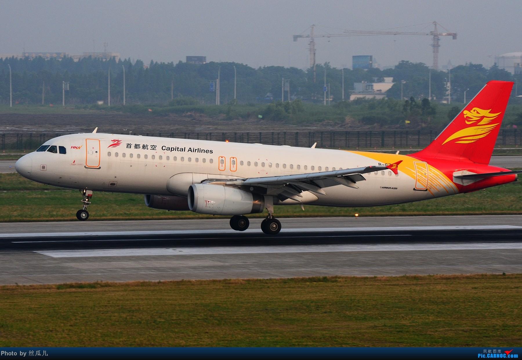 Re:来自HGH的黄昏,有霾,将就着看吧 AIRBUS A320-200 B-6795 中国杭州萧山机场
