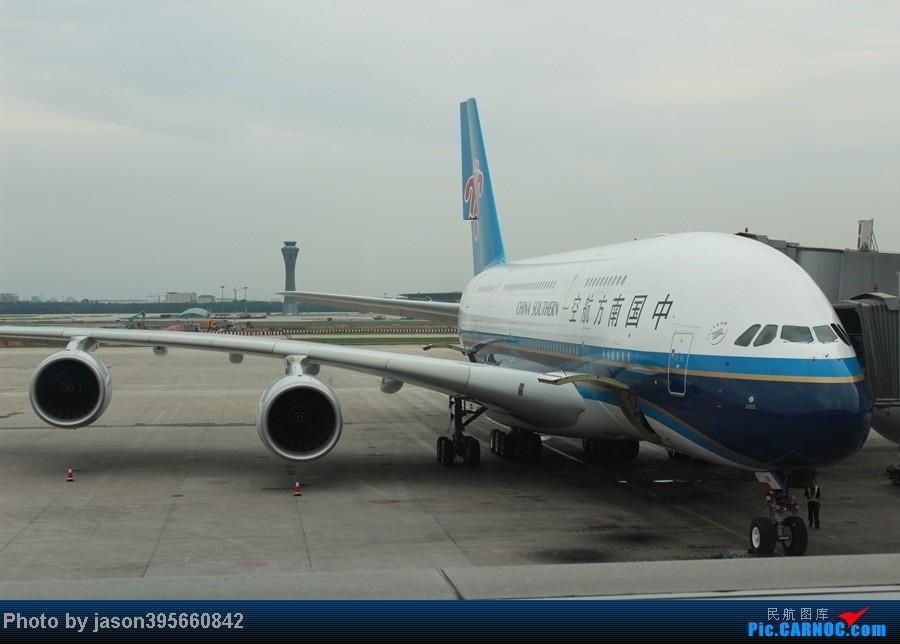 Re:[原创]上学时间的特殊旅行暨帝都首次莅临 AIRBUS A380 B-6138 中国北京首都机场