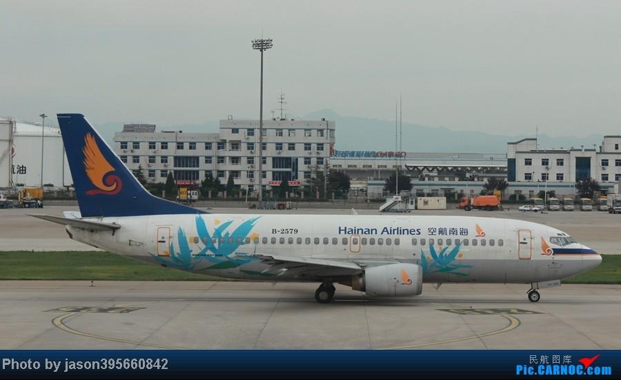 Re:[原创]上学时间的特殊旅行暨帝都首次莅临 BOEING 737-300 B-2579 中国北京首都机场