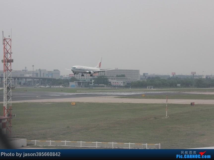 Re:[原创]上学时间的特殊旅行暨帝都首次莅临 BOEING 737  中国北京首都机场